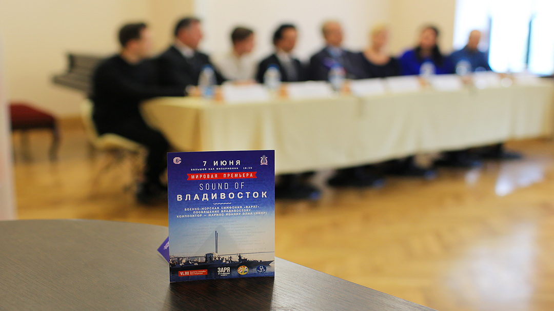 Sound of Vladivostok by Marios Joannou Elia - Press Conference with Vice-Governor of Primorye at Primorye Philharmonic