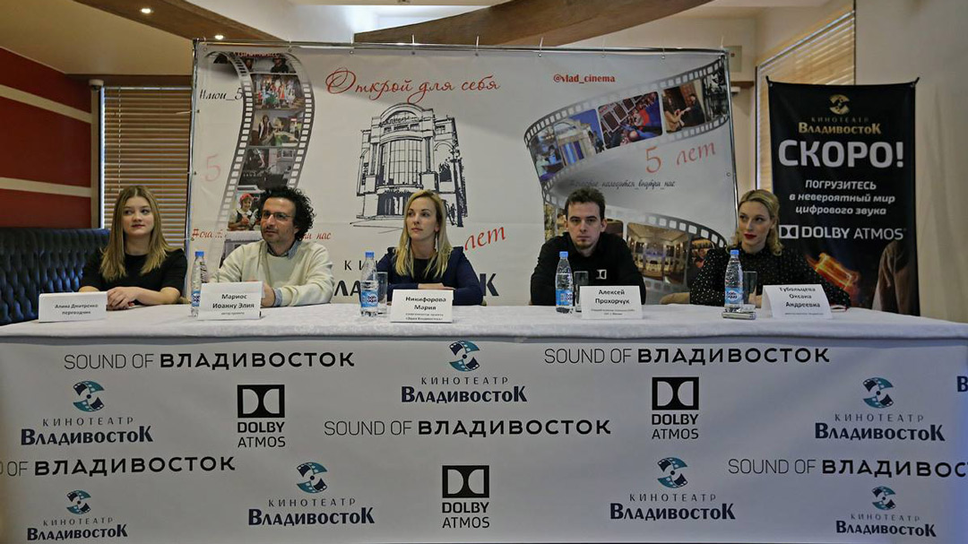 Sound of Vladivostok by Marios Joannou Elia - Press Conference at Cinema Vladivostok with Dolby Atmos